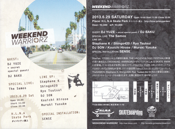 WEEKEND WARRIORZ in Diver City H.L.N.A SKATE PARK