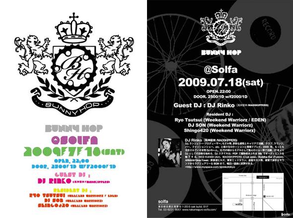 BUNNY HOP 2009.07.18/BUNNY HOP