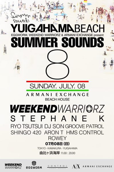 SUMMER SOUNDS VOL.10 Supported By Weekend Warriorz