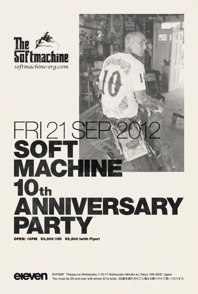 SOFTMACHINE 10th ANNIVERSARY PARTY