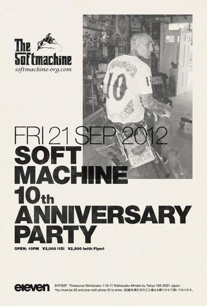 SOFTMACHINE 10th ANNIVERSARY PARTY