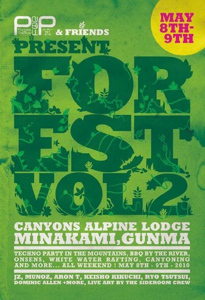 Parties 4 Peace & friends present  FOREST フォレスト(森) vol. 2