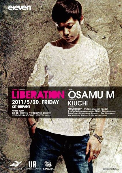 OSAMU M presents LIBERATION