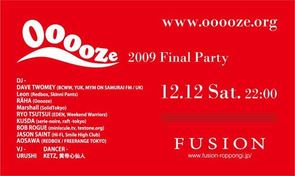 『Ooooze 2009 Final Party』Supported by Ray-Ban  www.ooooze.org