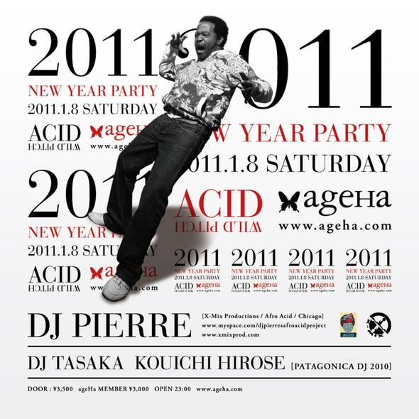 ageHa NEW YEAR PARTY
