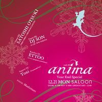 ANIMA vol.10 Year End Special