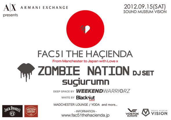 FAC51 THE HACIENDA  From Manchester to Japan with Love×