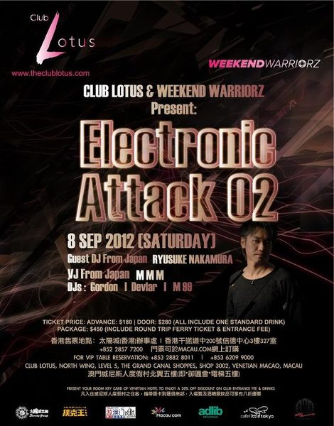 ELECTRONIC ATTACK 02