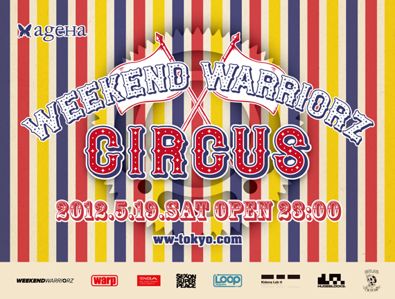 WEEKEND WARRIORZ CIRCUS