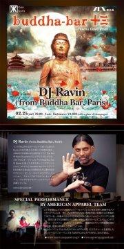XEX日本橋で開催のBuddha Bar ParisにRyo Tsutsuiが登場!