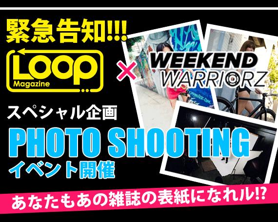 photoshooting.png