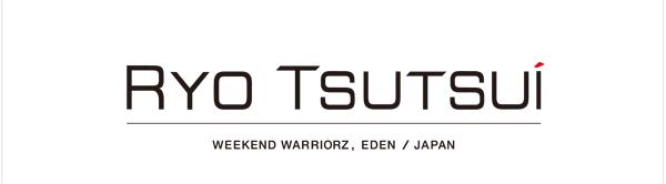 Ryo Tsutsuiがオフィシャルロゴを作成