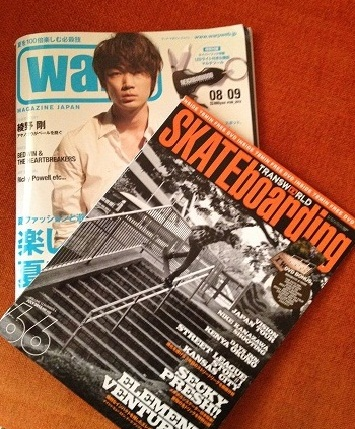 WARP 8月+9月号,TRANSWAORLD SKATEboarding JAPAN7月号に掲載