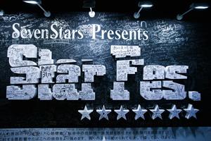 Star Fes